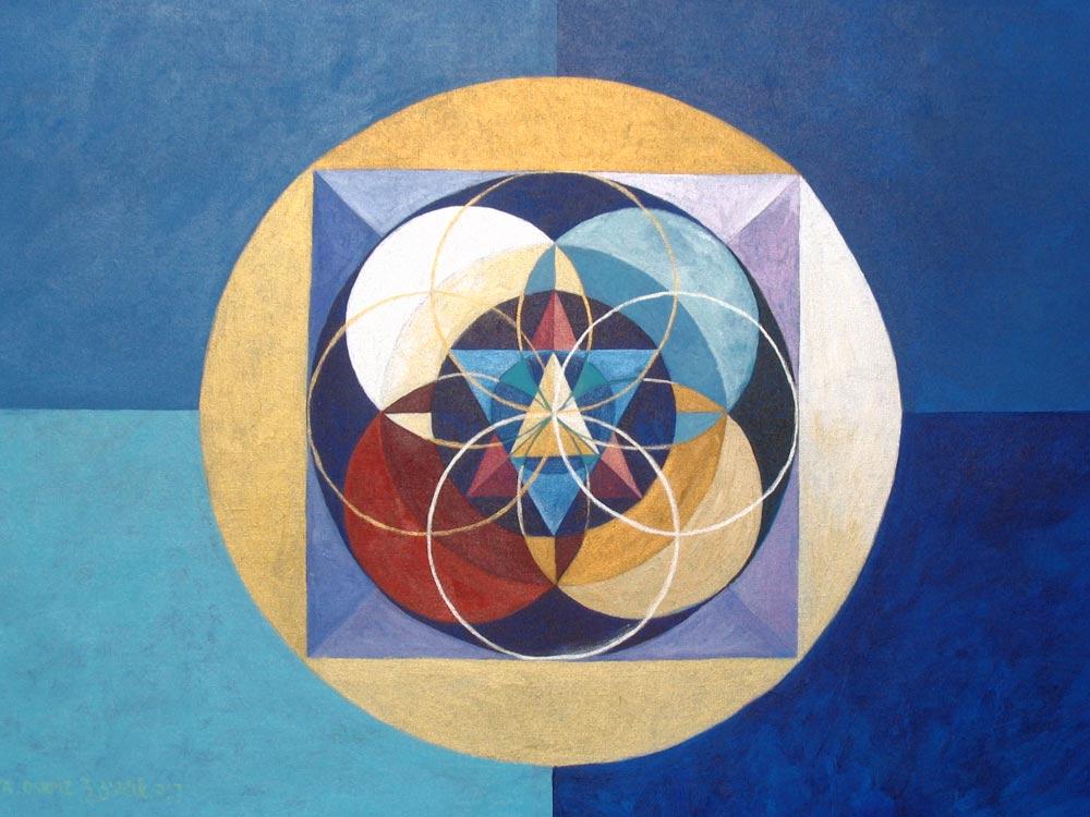 Atoma אטומה Acrylic on Canvas 90X120